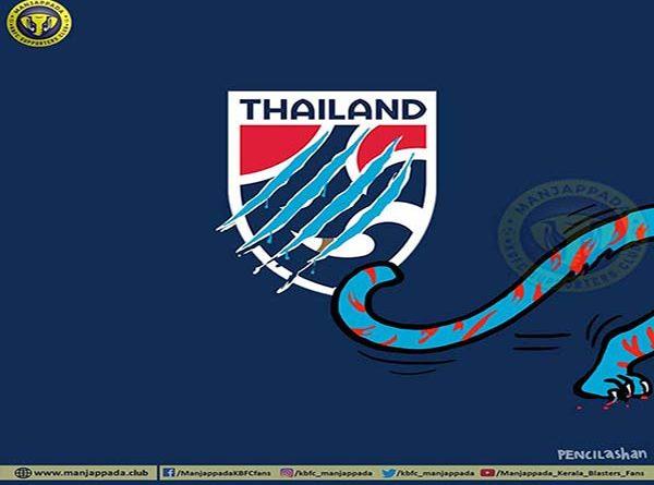 Tin nóng Asian Cup 2019